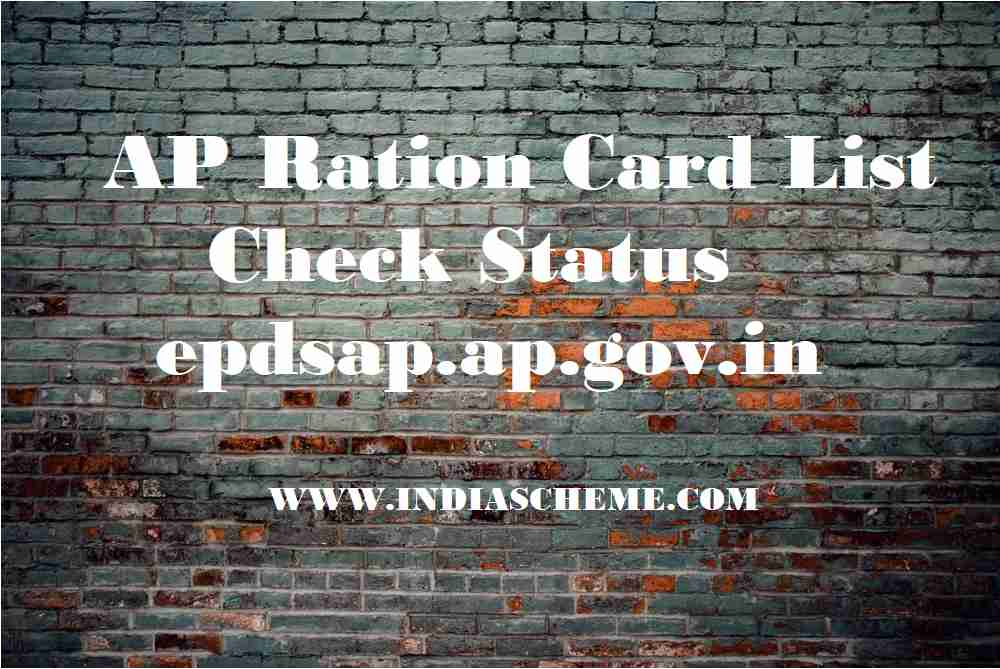 AP Ration Card Status Apply Online
