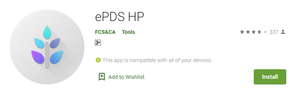 HP EPDS Mobile App