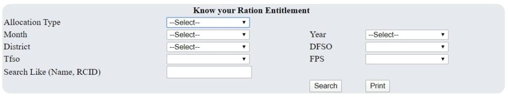 Goa Ration Card Eligibility