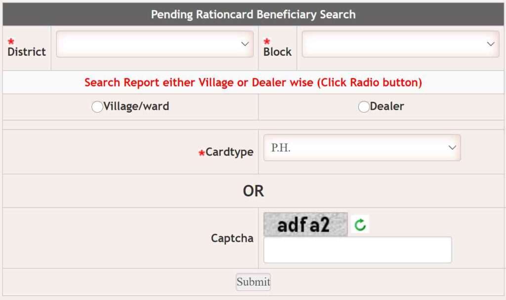 Jharkhand Pending Ration Card Beneficiary