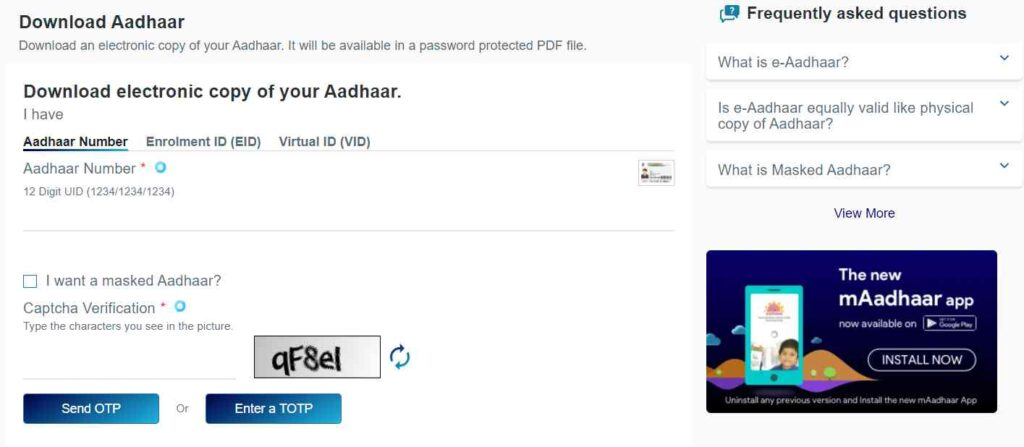 Baal Aadhaar Card Download