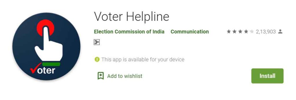 Voter Helpline App