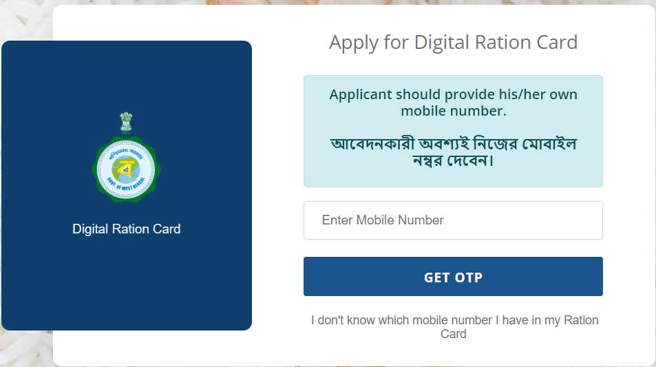 Apply to add Member in your Family