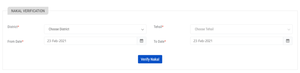 Nakal Verification