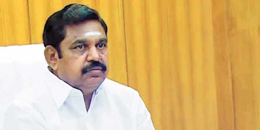 Tamil Nadu Gold Loan Waiver Scheme